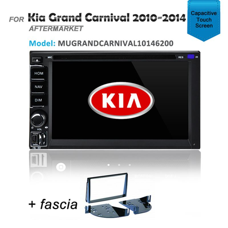 CARPLAYER ANDROID AUTO GPS DVD SAT NAV IPOD BT FOR KIA GRAND CARNIVAL 2010-2014